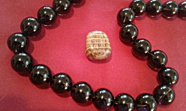 Smokey Quartz beads with tumbled Banded Aragonite